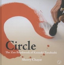 Sherry  Chayat Circle