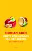 Herman Koch,Korte geschiedenis van het bedrog