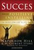 Napoleon  Hill,  W.Clement  Stone,Succes door een positieve instelling