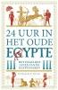 Donald P.  Ryan,24 uur in het Oude Egypte