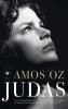 Amos  Oz ,Judas