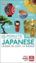 DK 15-Minute Japanese