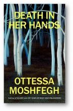 Ottessa Moshfegh Death in Her Hands
