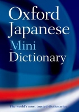 Oxford Dictionaries Oxford Japanese Mini Dictionary