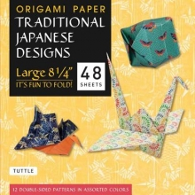 Tuttle Origami Paper Traditional Japanese Designs - Large