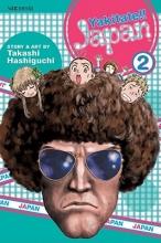 Hashiguchi, Takashi Yakitate!! Japan 2