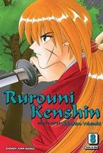 Watsuki, Nobuhiro Rurouni Kenshin 8