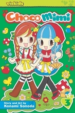 Sonoda, Konami Choco Mimi 3