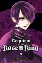Kanno, Aya Requiem of the Rose King 2