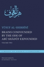 Al-shirbini, Yusuf Brains Confounded by the Ode of Abu Shaduf Expounded
