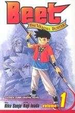 Sanjo, Riku Beet The Vandel Buster 1