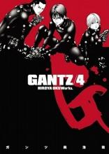 Oku, Hiroya Gantz, Volume 4