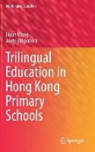 Lixun Wang,   Andy Kirkpatrick Trilingual Education in Hong Kong Primary Schools
