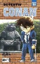 Aoyama, Gosho Detektiv Conan 59