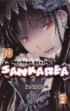 Hattori, Mitsuru Sankarea 10