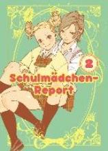 Torajiro, Kishi Schulmädchen-Report 02