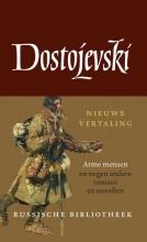 Fjodor Dostojevski , Verzamelde werken 1