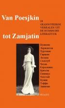 , Van Poesjkin tot Zamjatin