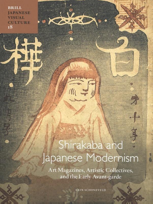 Erin Schoneveld,Shirakaba and Japanese Modernism