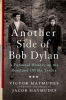 Maymudes, Victor,Another Side of Bob Dylan