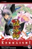 Tanabe, Yellow,Kekkaishi 14