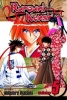 Watsuki, Nobuhiro,   Jones, Gerard,Rurouni Kenshin 5