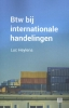 Luc  Heylens,BTW bij internationale handelingen