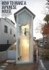 Cathelijne Nuijsink,How to make a Japanese house