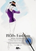 1950s Fashion, ,Artists` Colouring Book