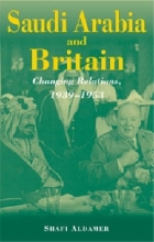 Aldamer, Shafi Saudi Arabia and Britain