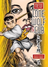 Koike, Kazuo New Lone Wolf and Cub 5