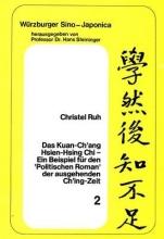 Ruh, Christel Das Kuan-Ch`ang Hsien-Hsing Chi
