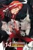Hoshino, Katsura, D.Gray-Man 14