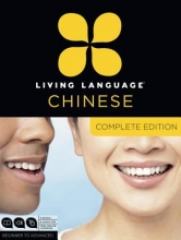 Living Language Chinese