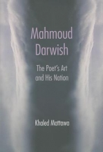 Mattawa, Khaled Mahmoud Darwish