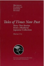 Ury, Marian Tales of Times Now Past