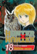 Togashi, Yoshihiro Hunter X Hunter 18