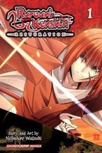Watsuki, Nobuhiro Rurouni Kenshin: Restoration 1