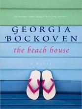 Bockoven, Georgia The Beach House