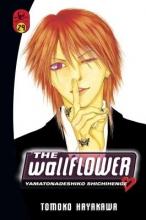 Hayakawa, Tomoko Wallflower 29