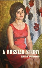 Eugenia  Kononenko A Russian Story