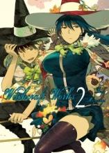 Mizunagi, Ryu Witchcraft Works 2