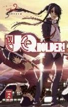 Akamatsu, Ken UQ Holder! 02