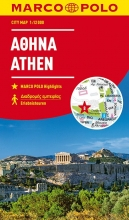 , MARCO POLO Cityplan Athen 1:12 000