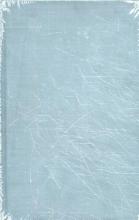 Académie de Droit International de la Ha , Recueil des cours, Collected Courses, Tome 384