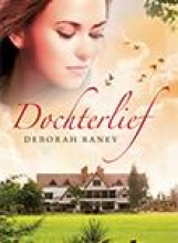 Deborah  Raney Dochterlief - Chicory Inn 1