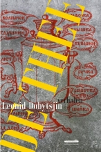 Leonid Dobytsjin , De thee