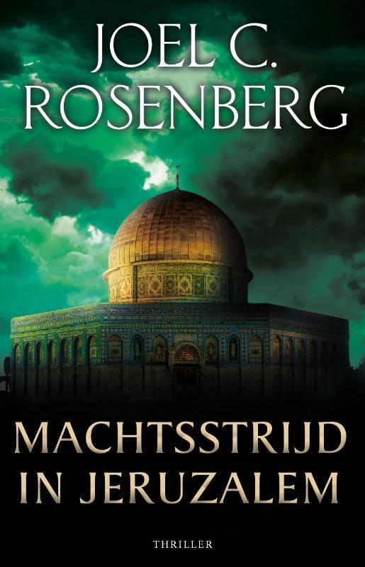 Joel C. Rosenberg,Machtsstrijd in Jeruzalem