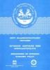 ,Estnische Gespr?che ?ber Wirtschaftspolitik Jahrgang 21. 2/2013