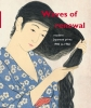 Chris  Uhlenbeck, Amy  Newland, Maureen de  Vries,Waves of renewal: modern Japanese prints, 1900-1960